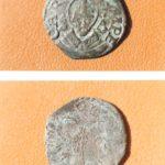 Trillina di Carlo V