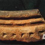 Frammento di epoca romana